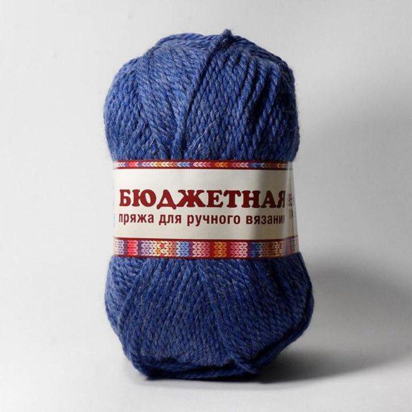 Купить пряжу для вязания Мотылёк оптом | 600x600